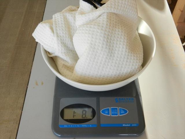 Club Glove Towel (8).JPG