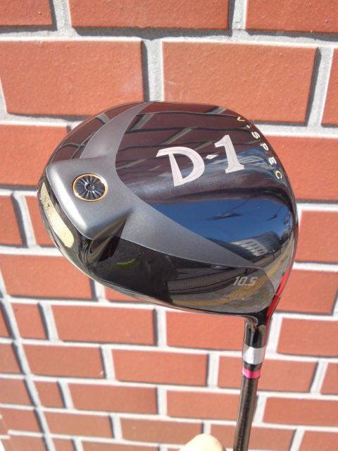 ryoma-d1-driver-1.jpg