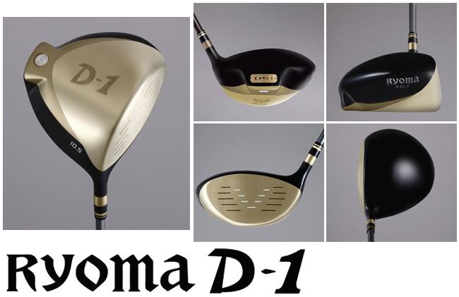 ryoma-d1-driver-3.jpg