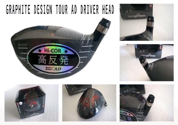 TOUR_AD_DRIVER_HEAD.jpg