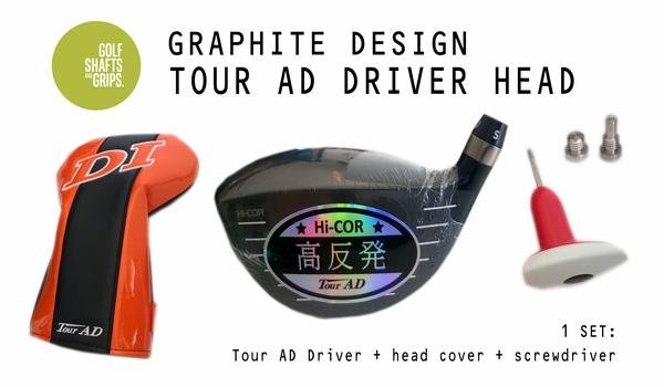 head_Driver_Tour_AD.jpg