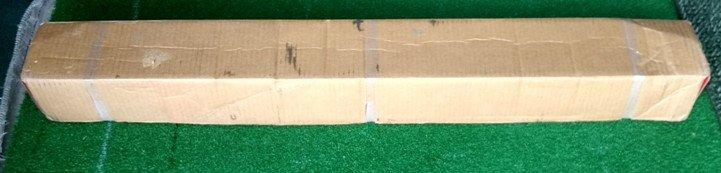 plain brown box.jpg