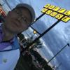 WaffleHouseTour